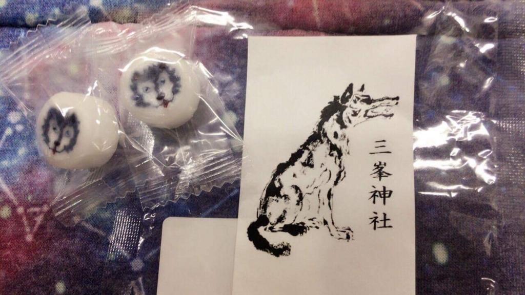 f:id:meisoutoyama:20170826093010j:plain