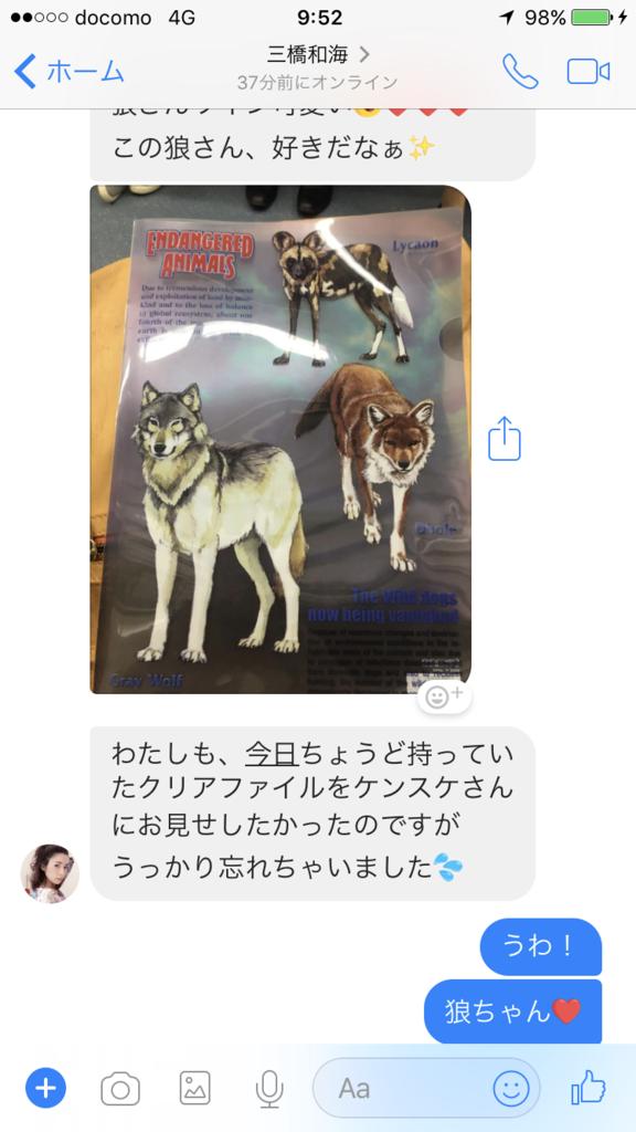 f:id:meisoutoyama:20170826095823p:plain