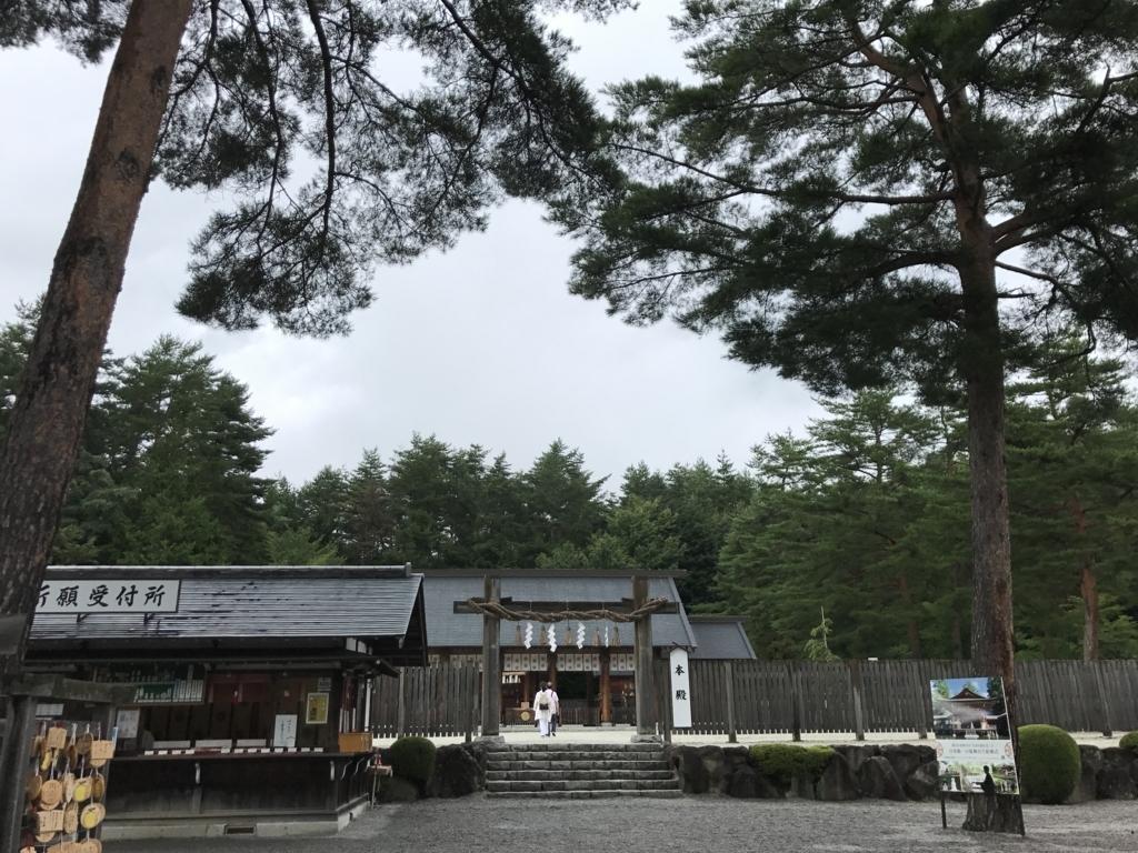 f:id:meisoutoyama:20170912181021j:plain