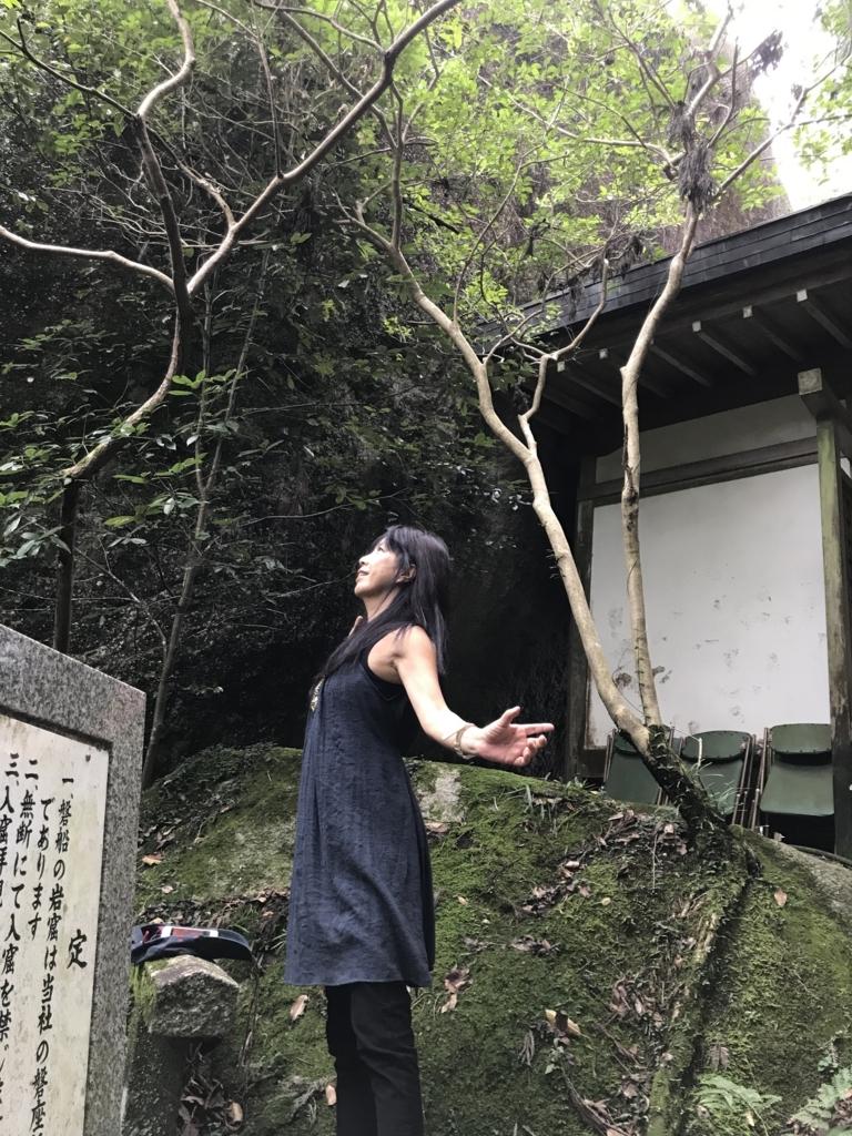 f:id:meisoutoyama:20170913184709j:plain