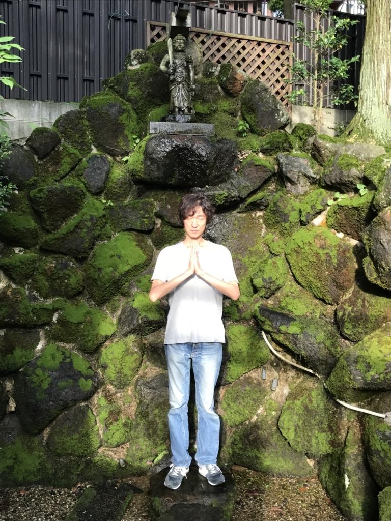 f:id:meisoutoyama:20170913184857j:plain
