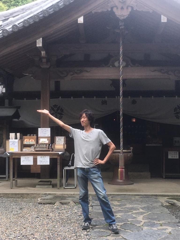 f:id:meisoutoyama:20170913192224j:plain