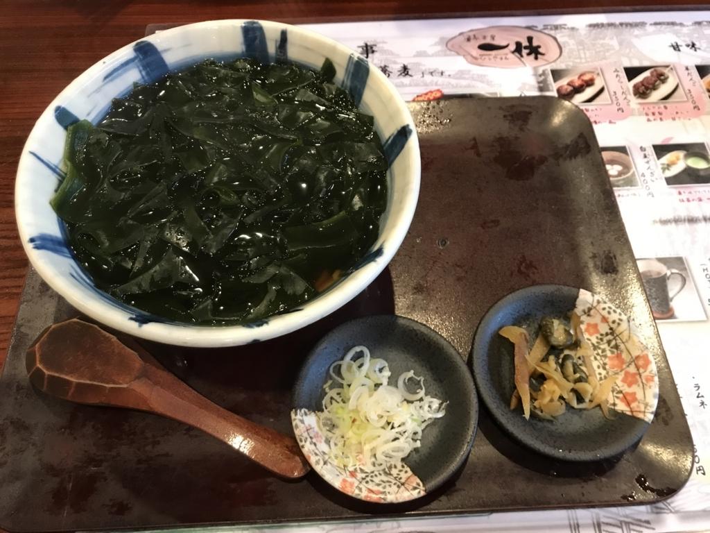 f:id:meisoutoyama:20171013205653j:plain