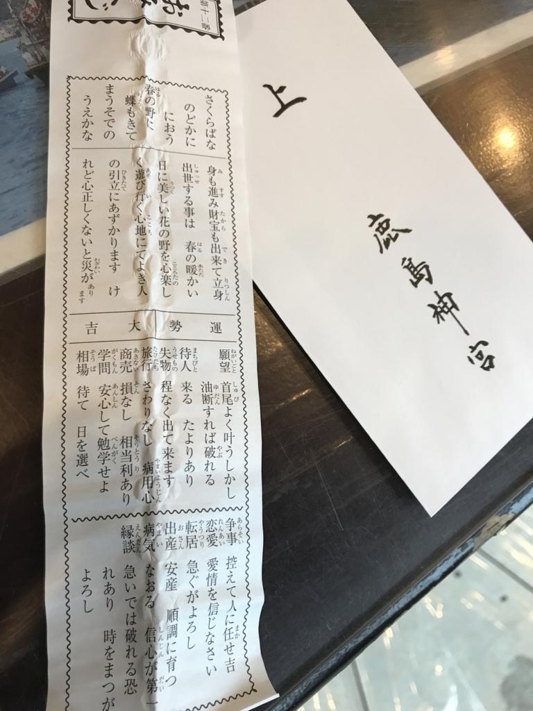 f:id:meisoutoyama:20171013205711j:plain