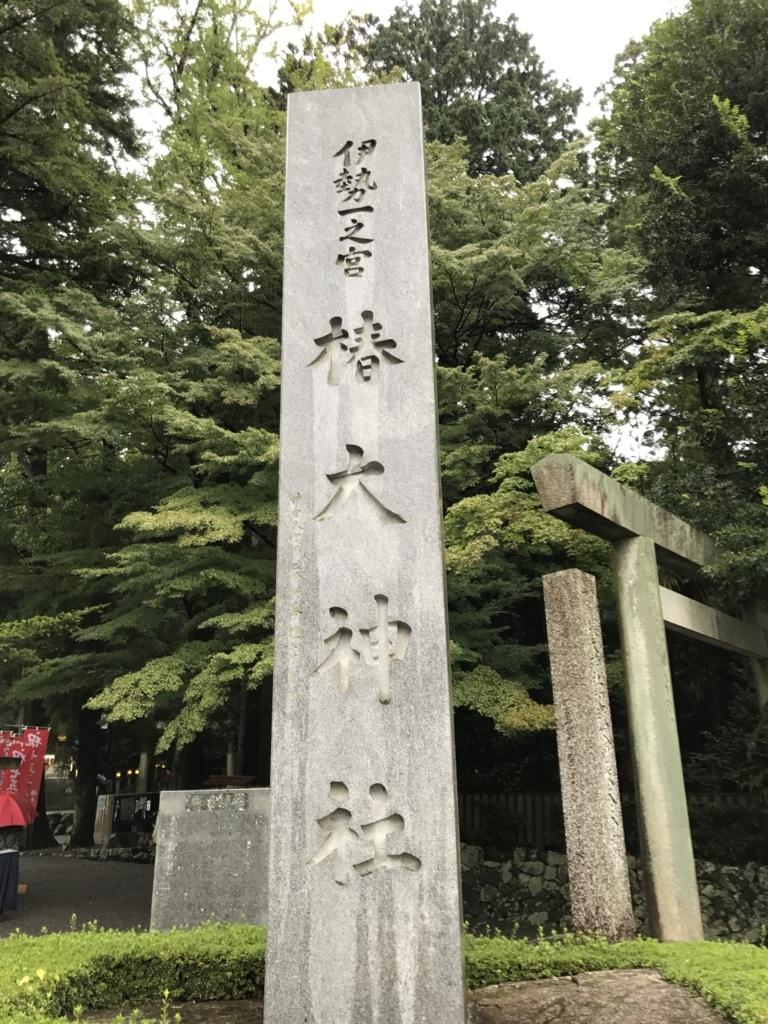 f:id:meisoutoyama:20171015185310j:plain