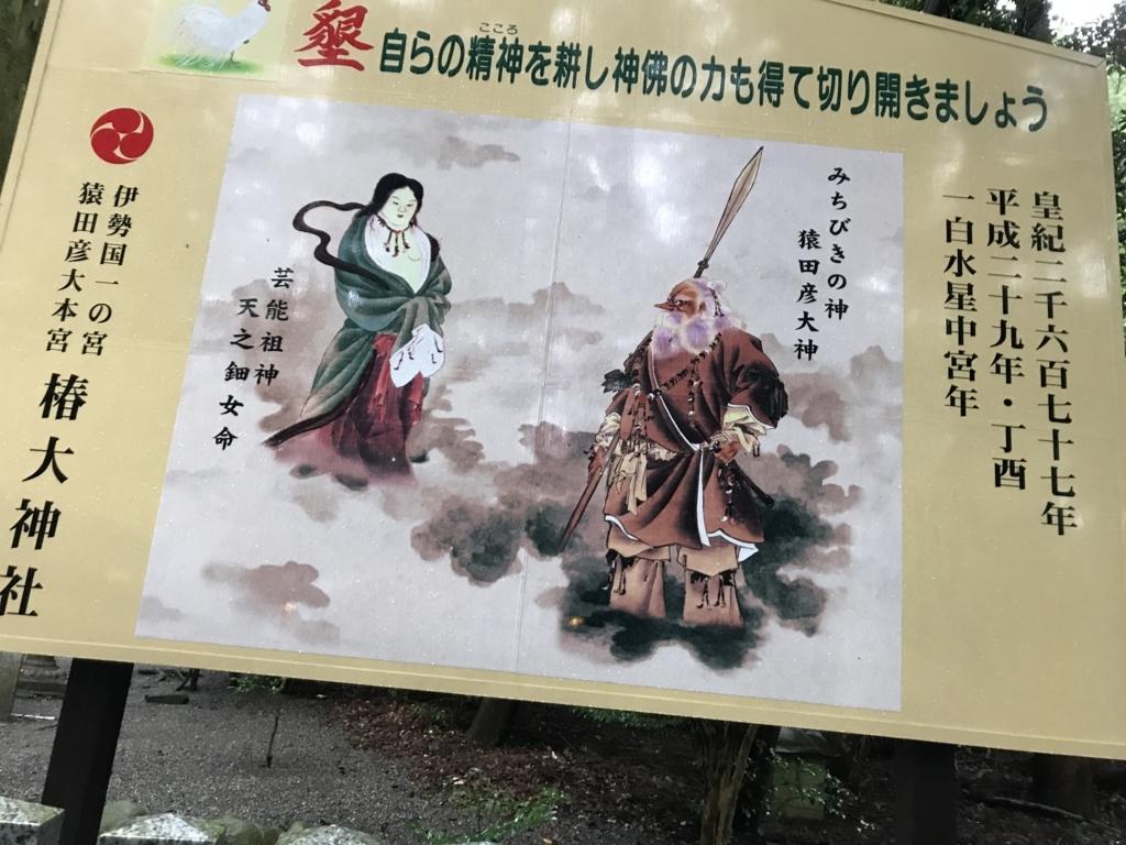 f:id:meisoutoyama:20171015185329j:plain