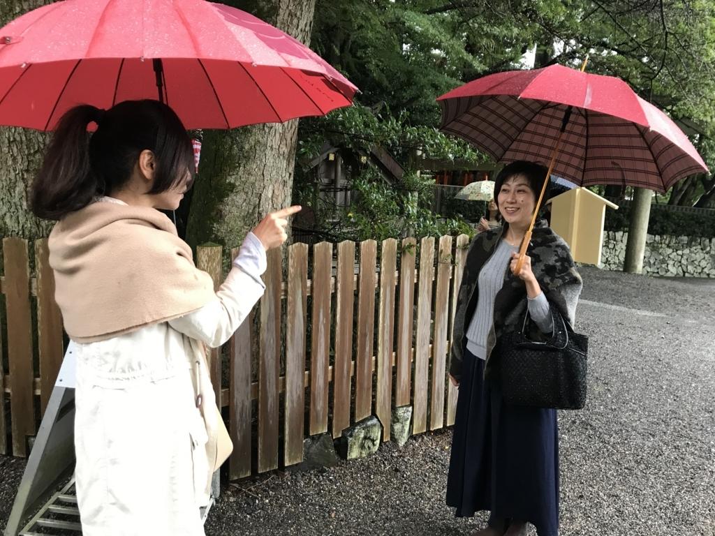 f:id:meisoutoyama:20171015211708j:plain