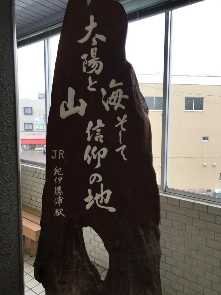 f:id:meisoutoyama:20171016180049j:plain