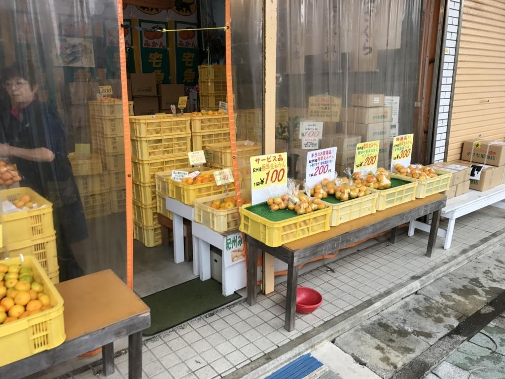 f:id:meisoutoyama:20171016180111j:plain