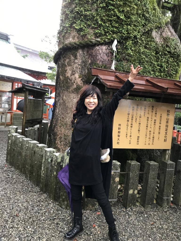 f:id:meisoutoyama:20171016180145j:plain