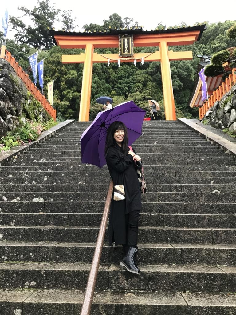 f:id:meisoutoyama:20171016180301j:plain