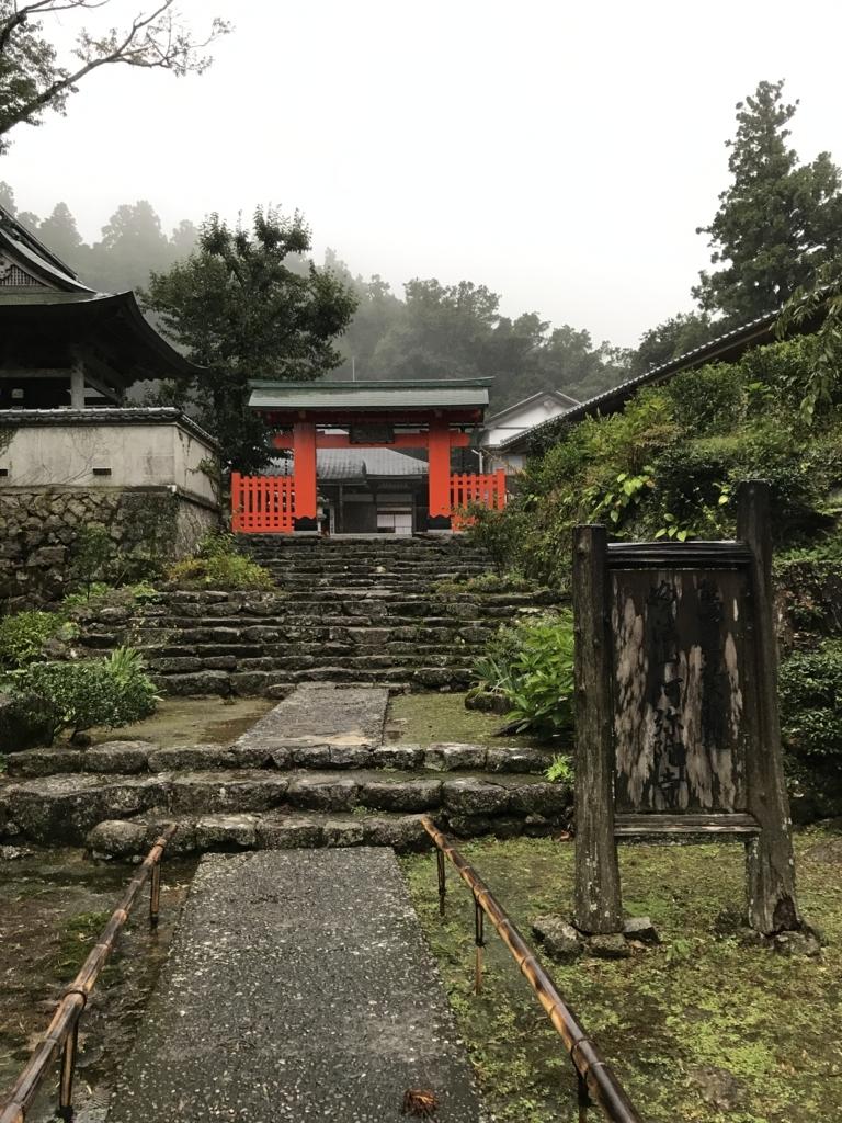 f:id:meisoutoyama:20171016180351j:plain