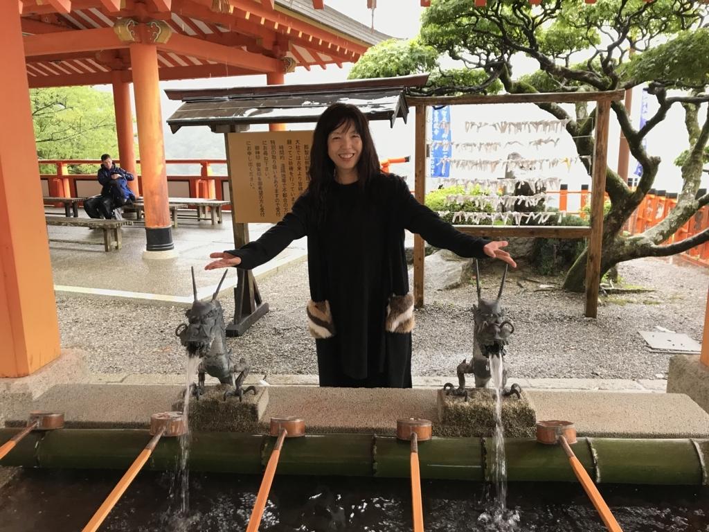 f:id:meisoutoyama:20171016181458j:plain