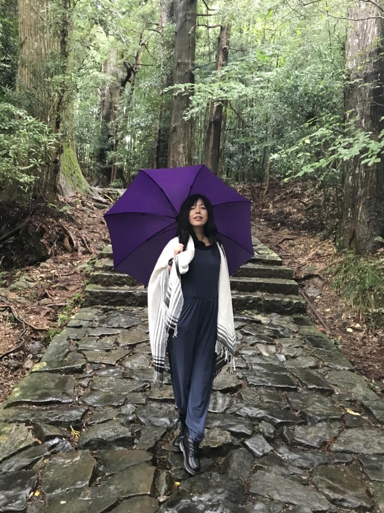 f:id:meisoutoyama:20171017210749j:plain