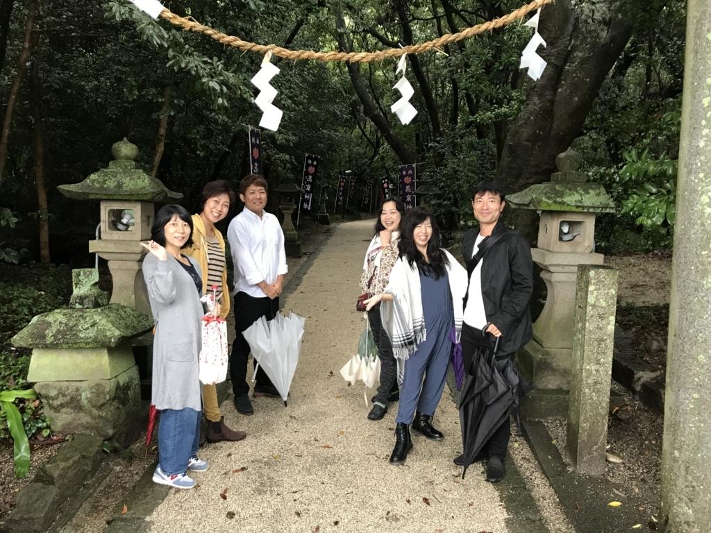 f:id:meisoutoyama:20171017211106j:plain