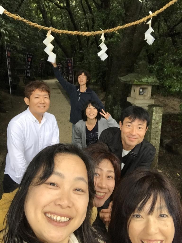 f:id:meisoutoyama:20171017211110j:plain