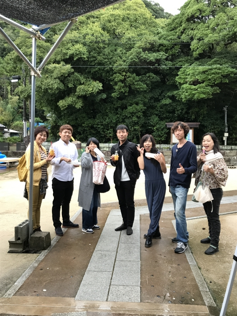 f:id:meisoutoyama:20171017211150j:plain