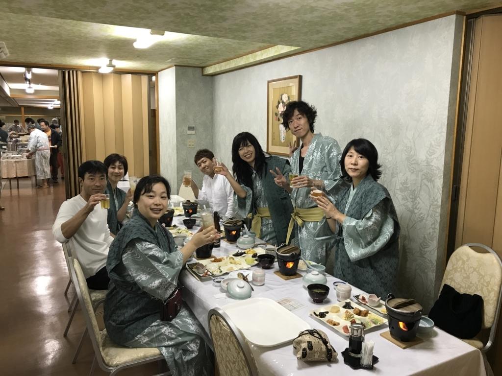 f:id:meisoutoyama:20171017211232j:plain