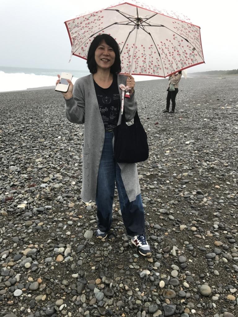 f:id:meisoutoyama:20171018064651j:plain
