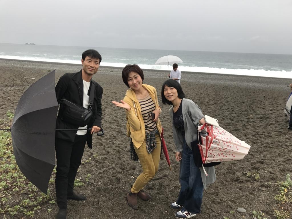 f:id:meisoutoyama:20171018064717j:plain