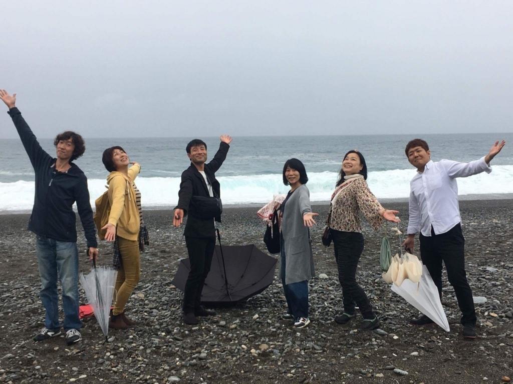f:id:meisoutoyama:20171018064721j:plain