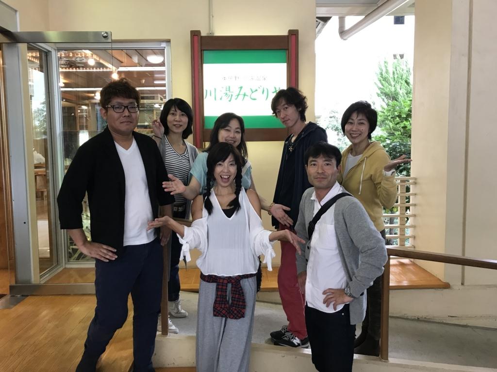 f:id:meisoutoyama:20171018215234j:plain