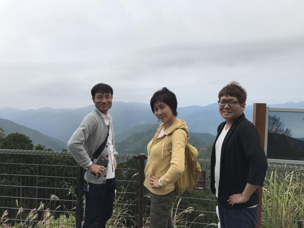 f:id:meisoutoyama:20171018215242j:plain