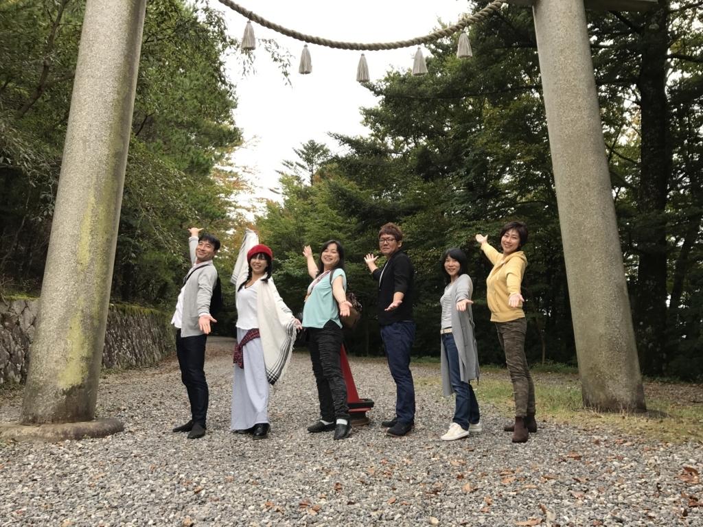 f:id:meisoutoyama:20171018215257j:plain