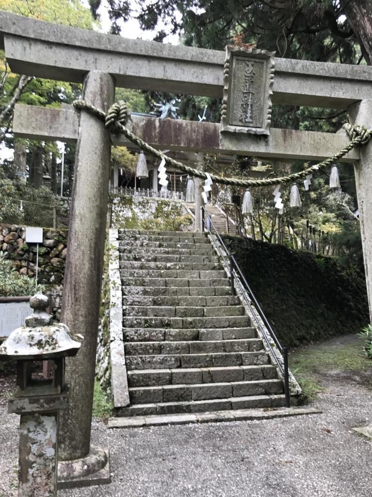 f:id:meisoutoyama:20171018215343j:plain