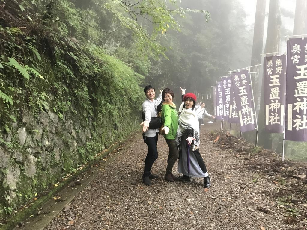 f:id:meisoutoyama:20171018215423j:plain
