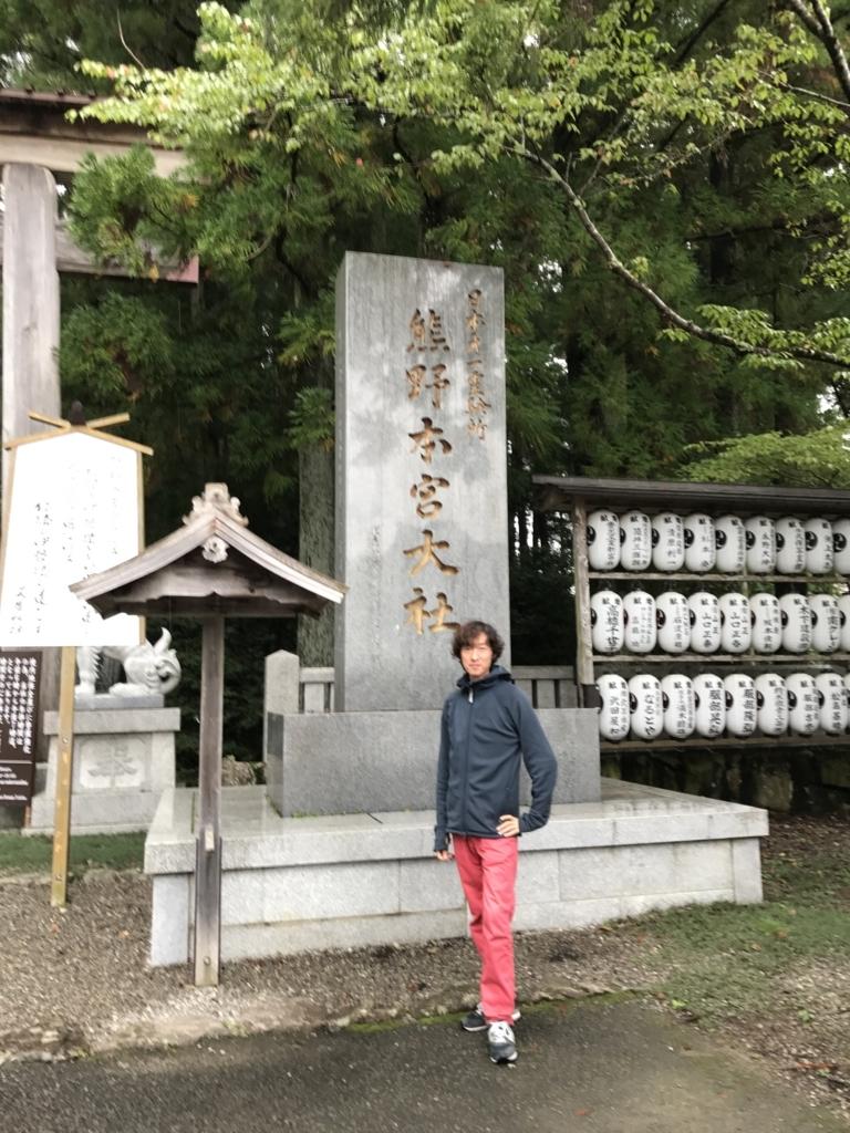 f:id:meisoutoyama:20171018215433j:plain