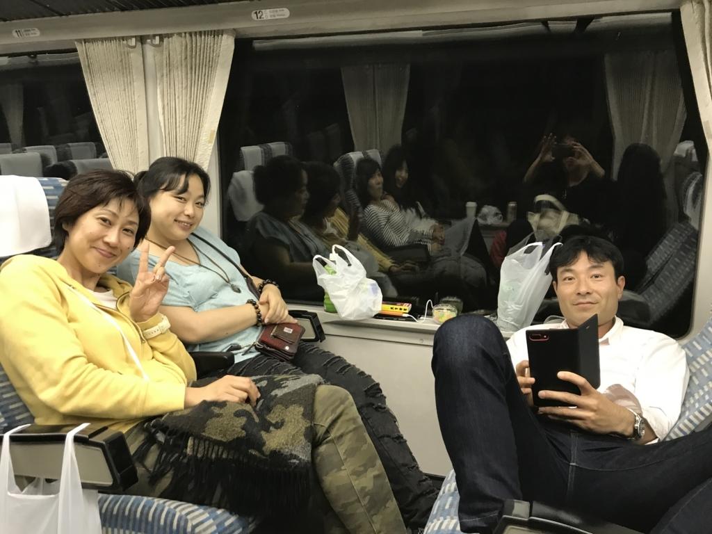 f:id:meisoutoyama:20171018215601j:plain