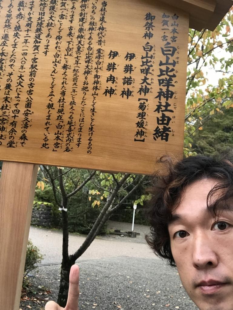 f:id:meisoutoyama:20171025173338j:plain