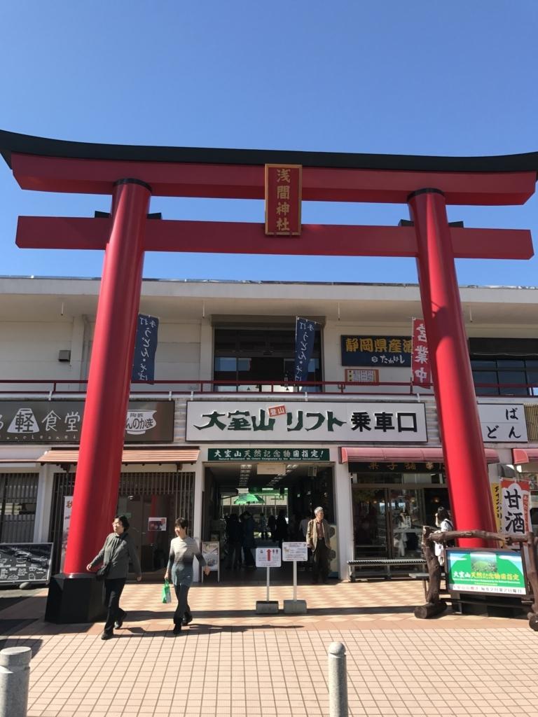 f:id:meisoutoyama:20171030212827j:plain