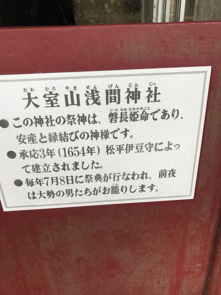 f:id:meisoutoyama:20171030213014j:plain