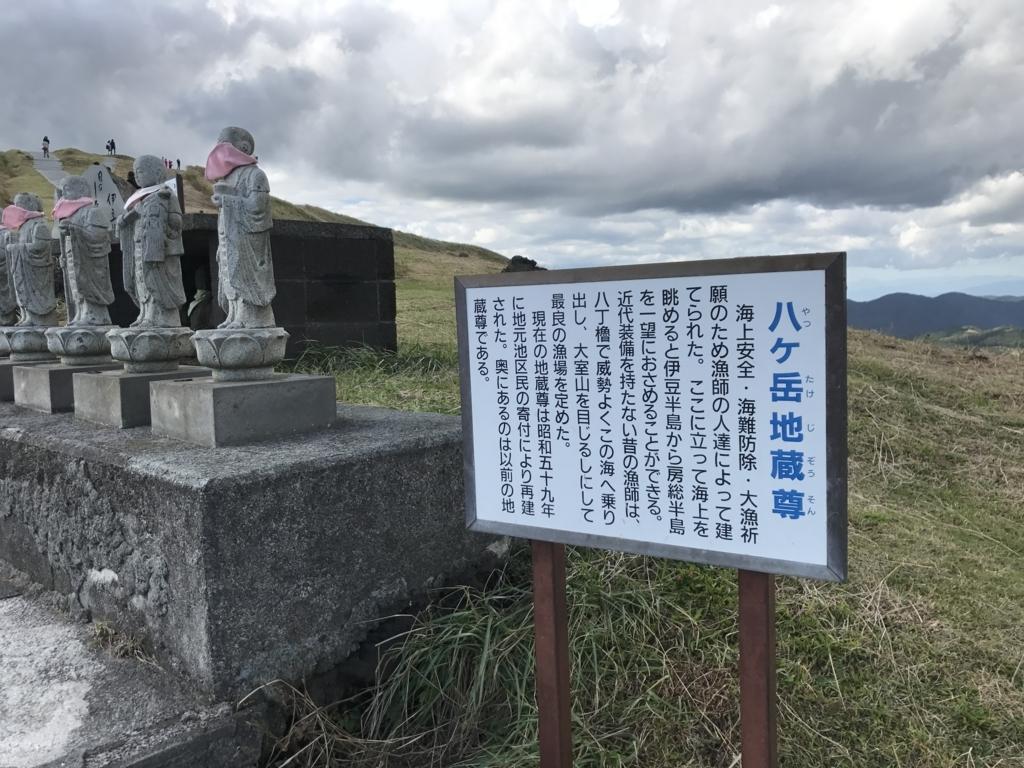 f:id:meisoutoyama:20171030213128j:plain
