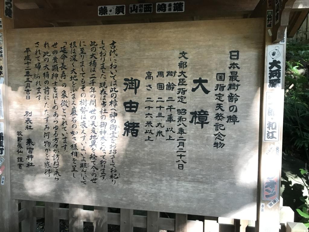 f:id:meisoutoyama:20171030213330j:plain