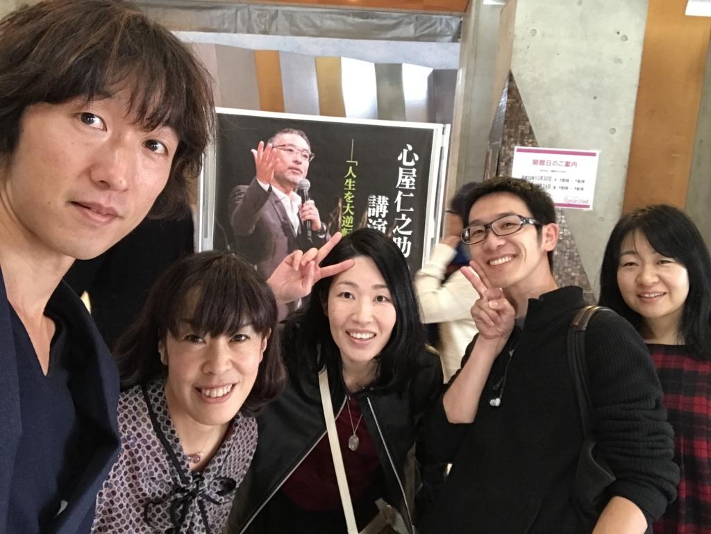 f:id:meisoutoyama:20171105183151j:plain