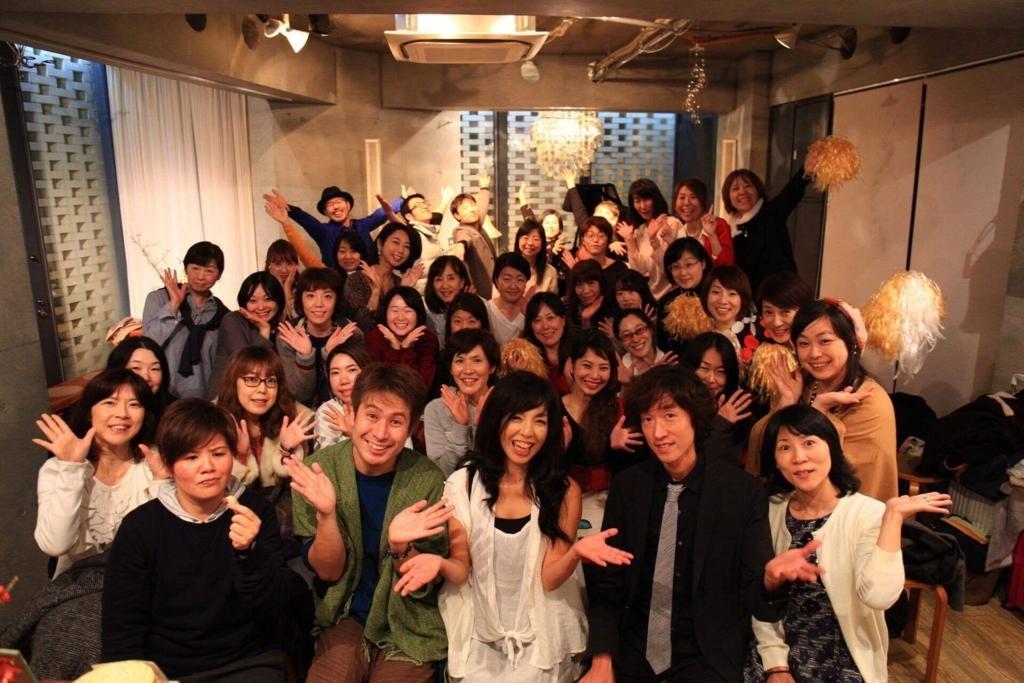 f:id:meisoutoyama:20171115014543j:plain
