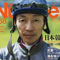f:id:meisoutoyama:20171122092633j:plain