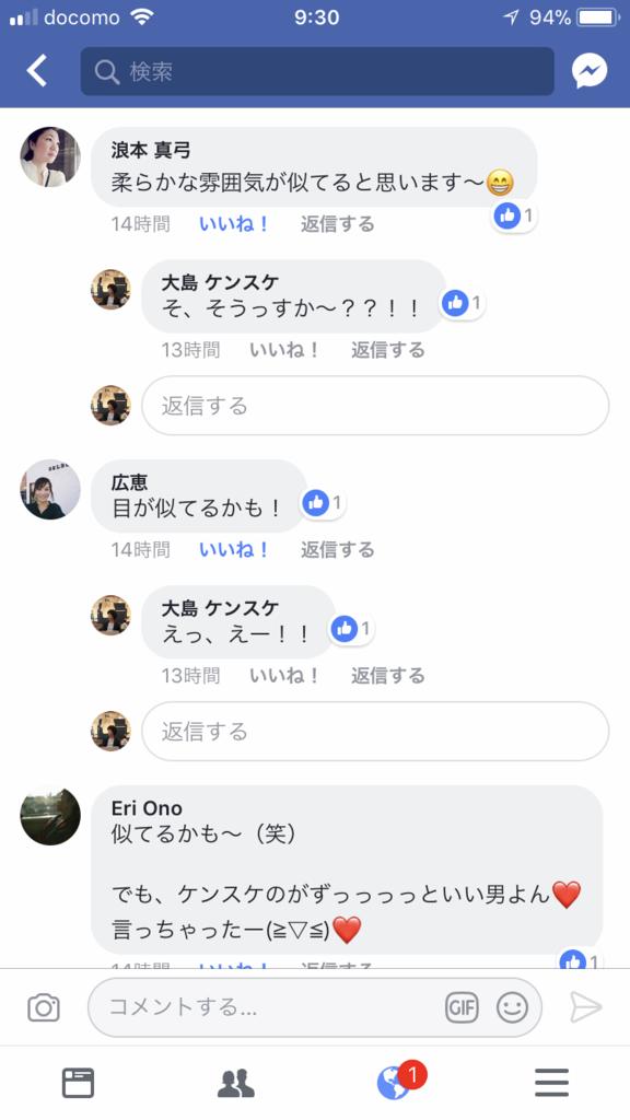 f:id:meisoutoyama:20171122123511p:plain