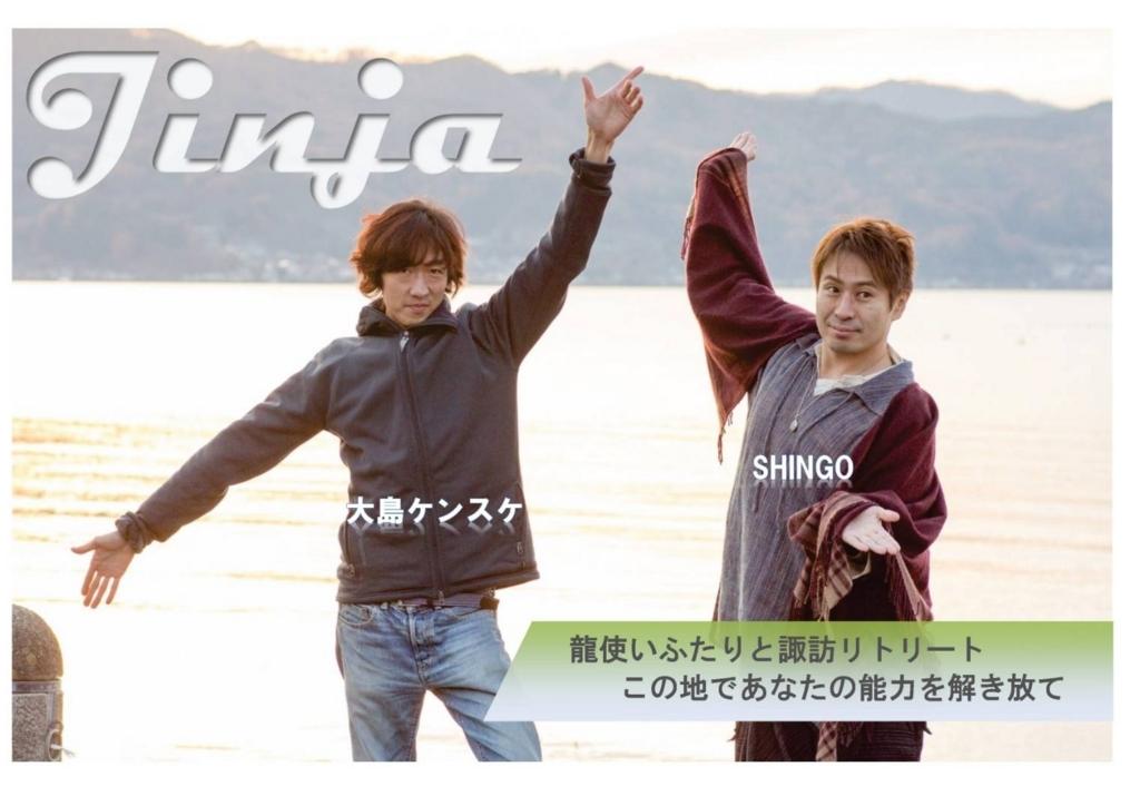 f:id:meisoutoyama:20171122204812j:plain