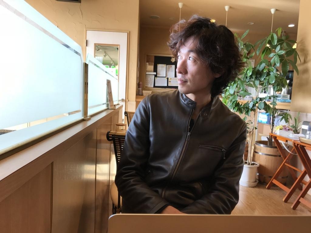 f:id:meisoutoyama:20171124103443j:plain
