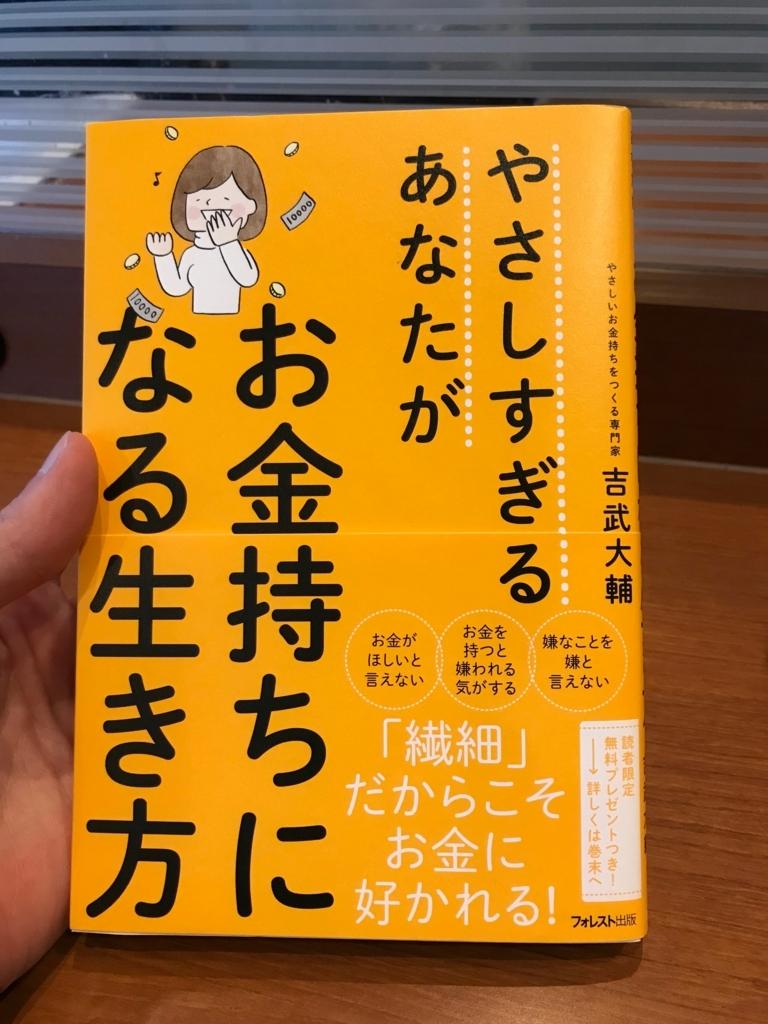 f:id:meisoutoyama:20171213210510j:plain