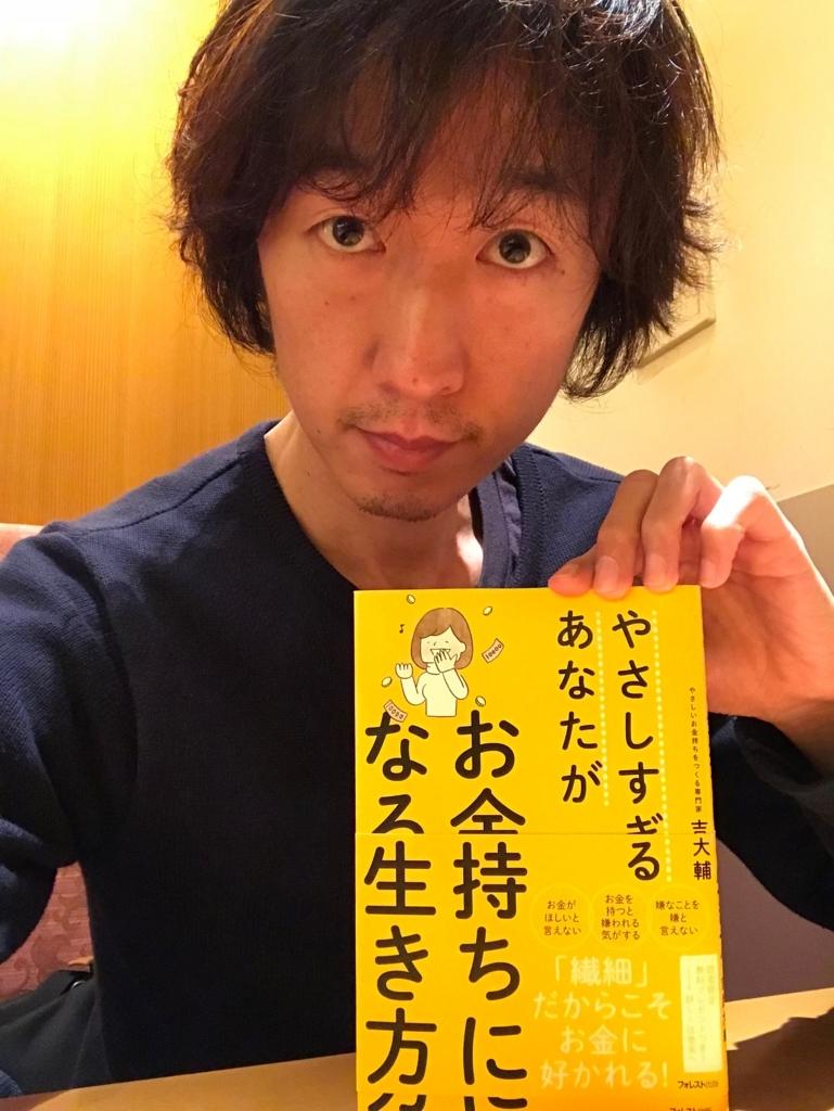 f:id:meisoutoyama:20171214091046j:plain