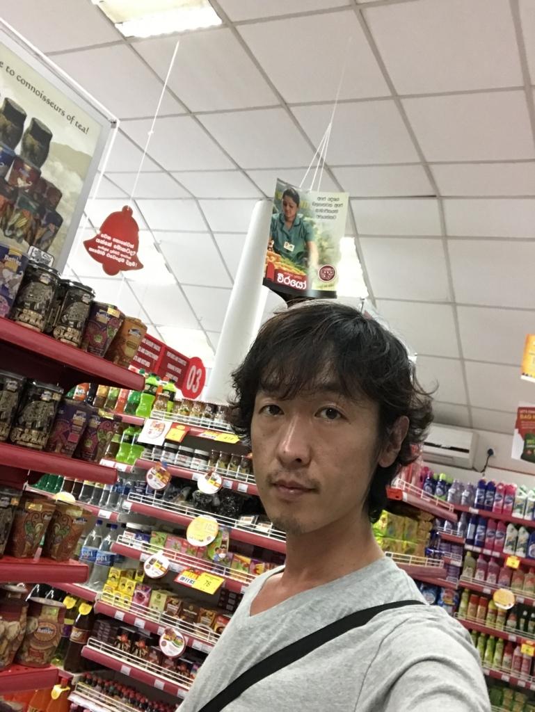 f:id:meisoutoyama:20171217211741j:plain