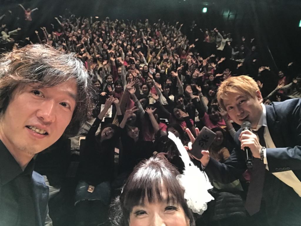 f:id:meisoutoyama:20180121020953j:plain