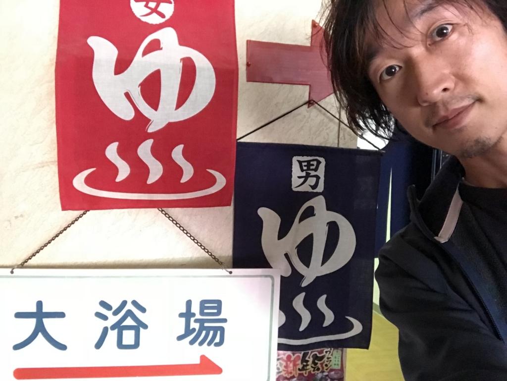 f:id:meisoutoyama:20180129180507j:plain