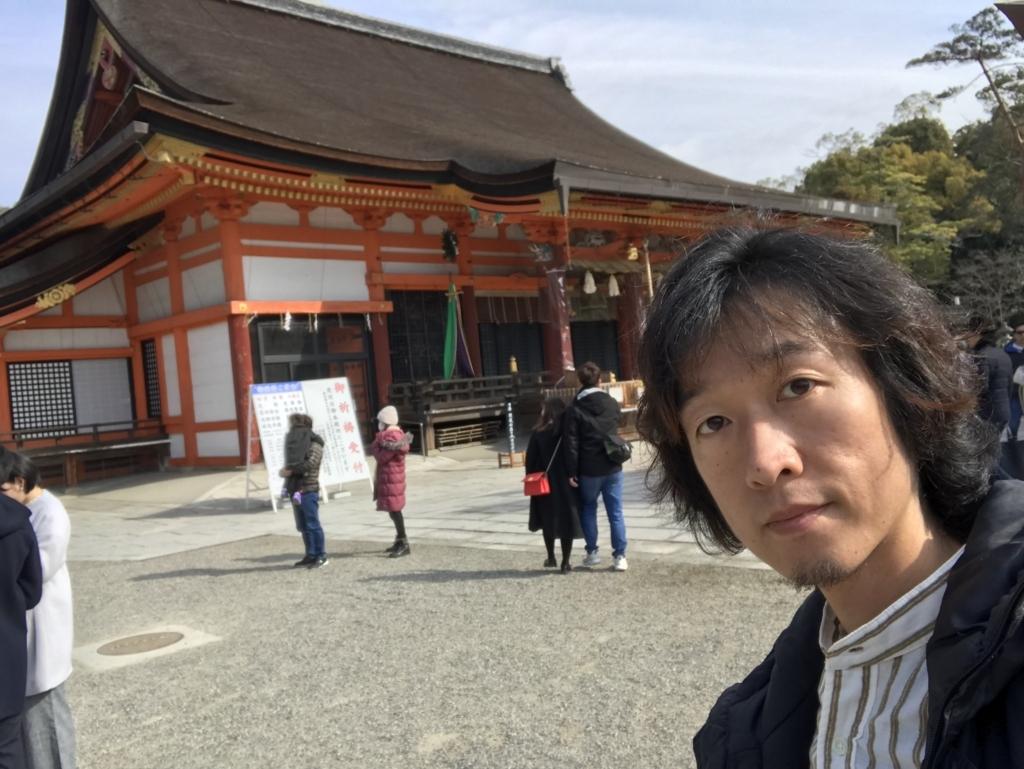 f:id:meisoutoyama:20180216124515j:plain