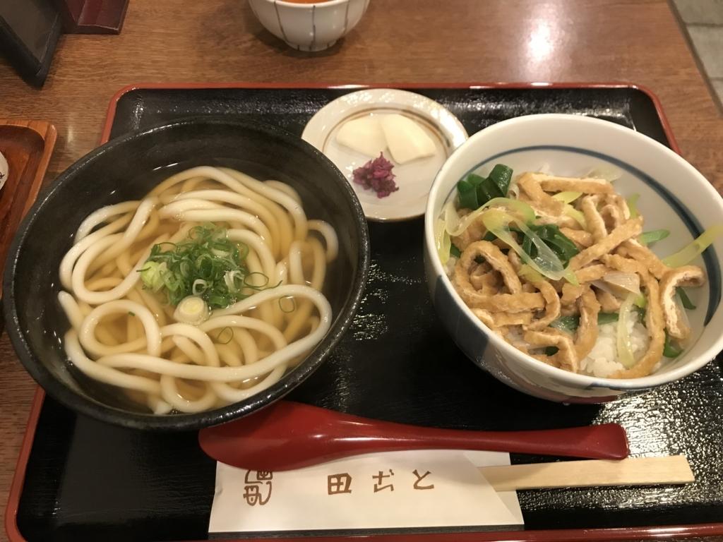 f:id:meisoutoyama:20180216124619j:plain
